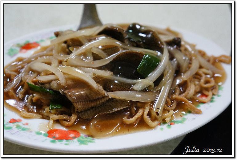 城邊炒鱔魚 (2)