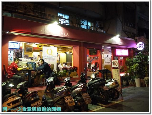 image001台北東區義大利麵瑪莎拉