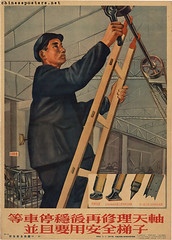 Wait until machinery has come to a complete stop before repairing line shafts, moreover use a secure ladder (chineseposters.net) Tags: china poster factory propaganda chinese 1954 safety worker ladder wrench lineshaft