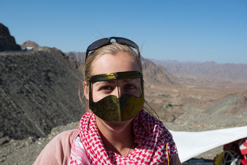 Traditional Women's Omani Mask