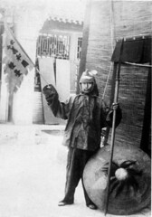 A Boxer during the Boxer Rebellion in early 20th century China. [800x1145] #HistoryPorn #history #retro http://ift.tt/1VgWDm3 (Histolines) Tags: china history century during early retro boxer timeline rebellion 20th vinatage a historyporn histolines 800x1145 httpifttt1vgwdm3