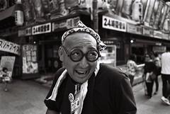 Funny Man (Jiajun Yang) Tags: street portrait people film streetphotography nikonfe monochrone