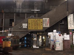 Tsukiji market (elminium) Tags: japan tokyo tsukiji dmcg1