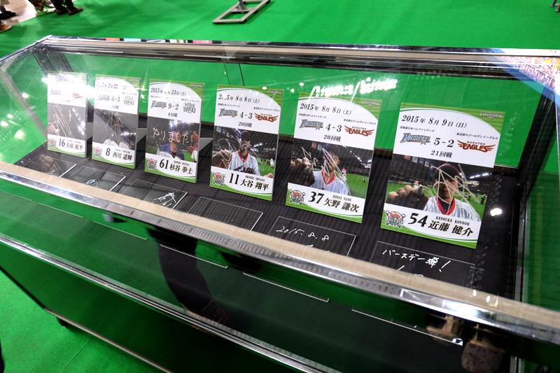 DSCF8309_副本