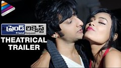 Friend Request Telugu Movie Theatrical Trailer | Aditya Om | Achint Kaur | Telugu Filmnagar (gudpay) Tags: movie friend aditya trailer om theatrical request | achint telugu kaur filmnagar mytamiltv
