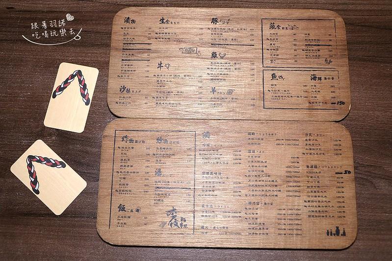 木屐串燒市民大道居酒屋021