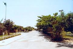 Front of School (Gene Whitmer) Tags: school training 1981 jeddah 1986 pca saudiarabai presidencyofcivilaviation