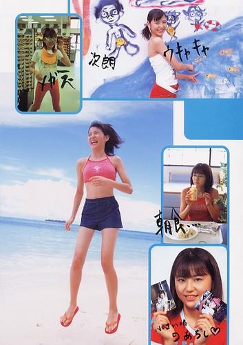 長澤まさみ 画像49