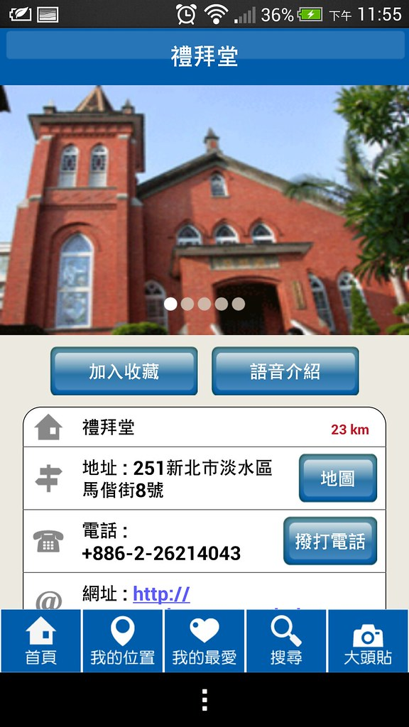 Screenshot_2013-09-15-23-55-02.png