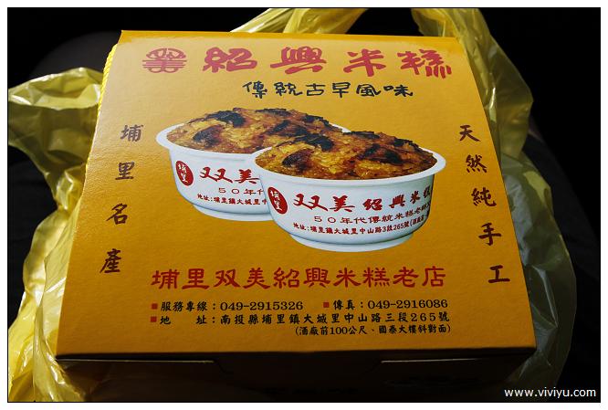 蘇媽媽湯圓+雙連米糕