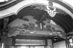 041968 08 (ndpa / s. lundeen, archivist) Tags: sf sanfrancisco california goldengatepark park ca blackandwhite bw building film monochrome architecture 35mm japanesegarden woodwork blackwhite details nick architectural bayarea april japaneseteagarden 1960s 1968 ornate dewolf nickdewolf photographbynickdewolf