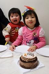 Happy birthday to you!! (anthonyleungkc) Tags: birthday baby cake children lumix hongkong child hannah olympus panasonic asph f28 phyllis omd 4yearsold vario m43 mft em5 sooc 1235mm microfourthirds x1235