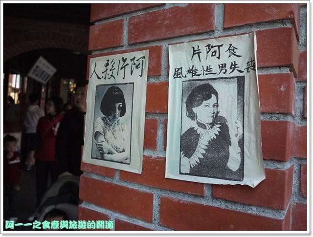 image217宜蘭傳藝中心大稻埕