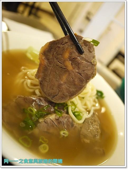 西門町雞排牛肉麵赤炸風雲牛軋堂image025