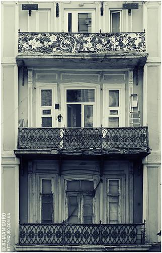 Три времени | Odessa
