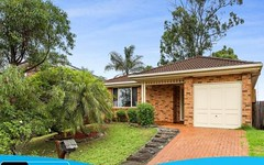 26 Alamar Crescent, Quakers Hill NSW