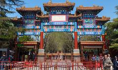 Entrance @ Lama Temple, Beijing (ZUCCONY) Tags: china cn beijing bobby lamatemple 2016 zucco beijingshi bobbyzucco pedrozucco