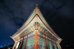 Seoul: Gyeongbokgung Palace (stuckinseoul) Tags: city beautiful night asian photo asia capital palace korea korean photograph seoul kr southkorea gyeongbokgung    seoulkorea republicofkorea canoneos6d flickrseoul sigma1224mmf4556dghsmii