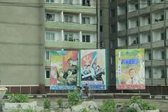 Murals in Chongjin North Korea (Ray Cunningham) Tags: de kim north korea communism rpublique socialism core populaire dprk coreadelnorte ilsung nordkorea demokratische jongil  coredunord  dmocratique demokratischevolksrepublikkorea   rpdc volksrepublik chongjin    northkoreanphotography raycunninghamnorthkoreanphotography