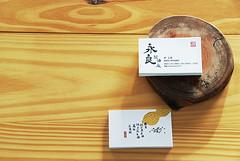 (origin.tw) Tags: food design oil packaging branding array