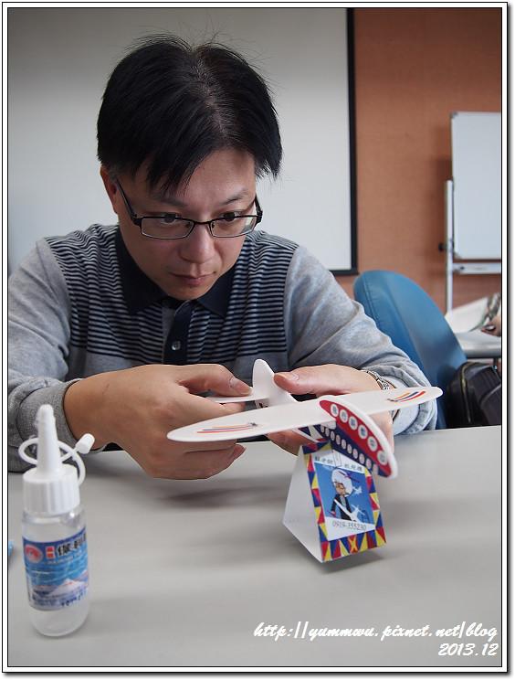 蘇老師紙飛機7