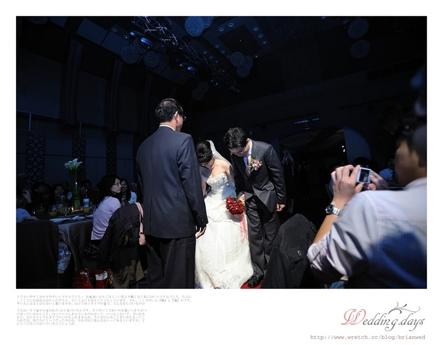 彭園會館婚攝小布046