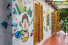 Customize SP - Hostel Ô de Casa (Works by Issao Bazolli) Tags: art illustration hostel colagem lambelambe posca illustração zonaoeste canetinha customiza worldcup2014 odecasa copabrasil2014 customizasp