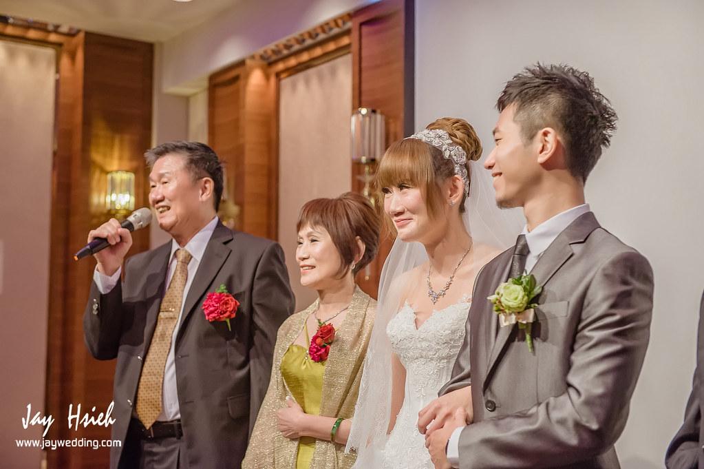 婚攝,台北,大倉久和,歸寧,婚禮紀錄,婚攝阿杰,A-JAY,婚攝A-Jay,幸福Erica,Pronovias,婚攝大倉久-077