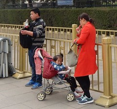 2016_04_060148d (Gwydion M. Williams) Tags: china beijing tiananmensquare tiananmen