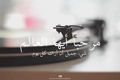 (mustapha.elbosto) Tags: hello world morocco quotes
