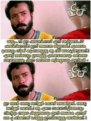 B| #icuchalu #movies Credits:   ICU (chaluunion) Tags: icu icuchalu internationalchaluunion chaluunion