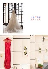 0002 ( JOE) Tags: copyright studio photography all image joe rights loves shen reserved    httpwpmep3sntd1z  httpwpmep3sntd5f  joe joebao zoe