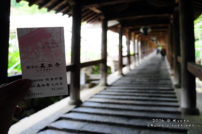 2016奈良長谷寺4.JPG