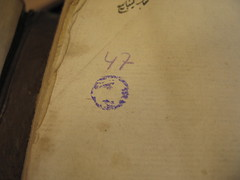 Isl Ms 61 seal impression flyleaf recto (islamicmssmichigan) Tags: goat antelope gazelle circular oryx 61 sealimpression islms61 frontflyleafrecto