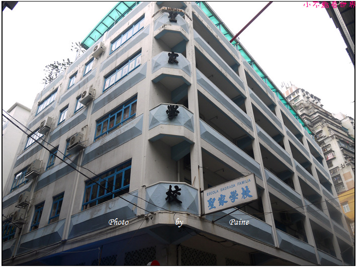 澳門紅街市 晶記餅店 三盞燈 (32).JPG