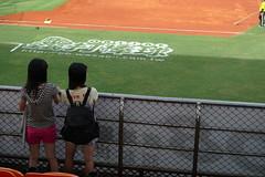 P1000652 (celeste_mer) Tags: 棒球 台南棒球場 2009年