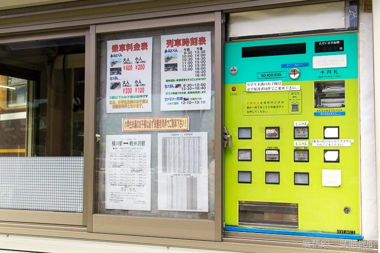 20131021日本行第五天-101