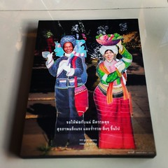 นั่งรูปให้ลูกค้า #เห็นแล้วอมยิ้ม #น่ารักจุงเบย สุขสัตน์ก่อนวันสงกรานต์ #กรอบลอย #กรอบลอยคุณบรรเจิด