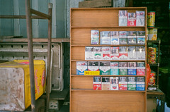 Cigarettes brands sold in New Mexico