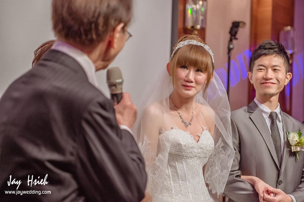 婚攝,台北,大倉久和,歸寧,婚禮紀錄,婚攝阿杰,A-JAY,婚攝A-Jay,幸福Erica,Pronovias,婚攝大倉久-091