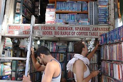 The Men Who Mistook Books for Shirts (Mayank Austen Soofi) Tags: boy shirtless man men for book who delhi books jackson shirts walla the paharganj mistook