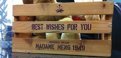พิมพ์ลังไม้ | มาดามเฮง Screen Printing Crate Madam Heng