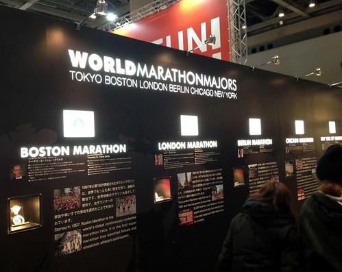 tokyo marathon2014 expo 8