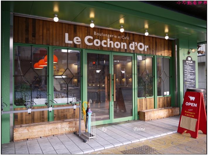 鳥取Le Cochon d