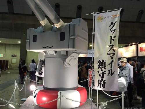 GSC 特製的超巨型 連裝砲ちゃん wwwwww