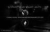whitheandblackt (ridal toufiq) Tags: life street city white black france photography design calle web montpellier nuit ville مصمم noire photographe webdesigner تصوير الطريق الحياة أبيض الليل وأسود ridal مصور فرنسا toufiq مواقع المدن مونبيله