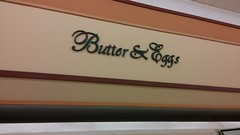 Butter & Eggs (Retail Retell) Tags: kroger grocery store clarksdale ms retail script dcor greenhouse build