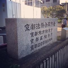 名取裕子さんはおりまへんでした。