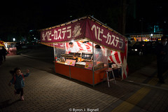 Hiroshima. (Byron James Bignell) Tags: japan hiroshima byron photoessay travelphotography photodocumentary byronjamesbignell