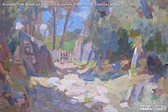 Romualdo Prati Strada nel bosco olio su cartone 23,8x35,7cm di Collezione privata